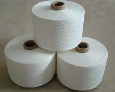 氣流紡針織棉紗