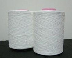 A RECYCLE OECVC WEFT YARN FOR JEANS