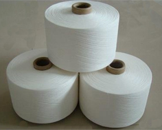 Raw cotton oe yarn for knitting