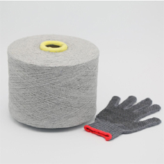 Gray glove yarn
