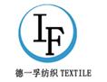 南通騰訊棋牌紡織有限公司/紗線綜合服務商/再生棉紗系列/新疆棉紗