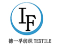 Nantong Deyifu Textile CO.,LTD